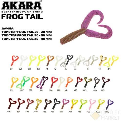 Твистер Akara Frog Tail 30 (7 шт)
