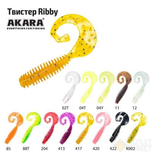 Твистер Akara Ribby 60 (А1) (5 шт.)