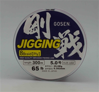 Плетенка GOSEN Jigging 300м multicolor CN6613_1