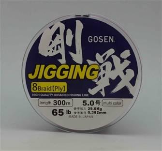 Плетенка GOSEN Jigging 300м multicolor