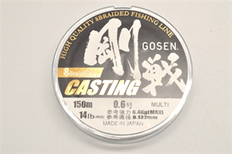 Плетенка GOSEN W 8 braid CASTING Multi Color CN6615_1