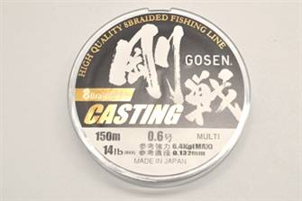Плетенка GOSEN W 8 braid CASTING Multi Color