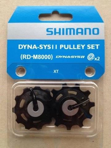 Ролики Shimano Y5RT98120
