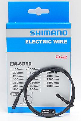 Электро провод Shimano Di2 EW-SD50 для Ultegra Di2 STEPS 950 мм черный IEWSD50L95