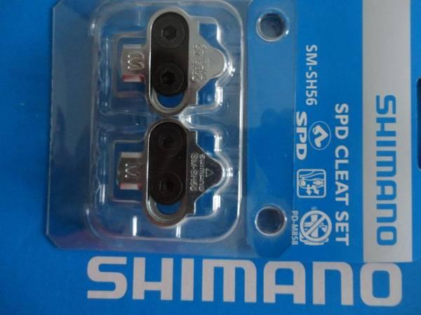 Шипы Shimano SM-SH56 без гайки мультинаправление пара