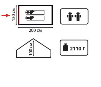 Палатка Totem TTT-001.09