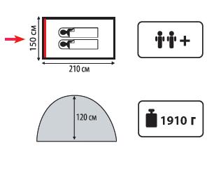 Палатка Totem TTT-002.09