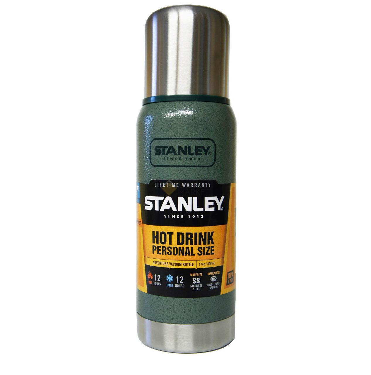 Термос STANLEY Adventure 0,5 L Зеленый 10-01563-004