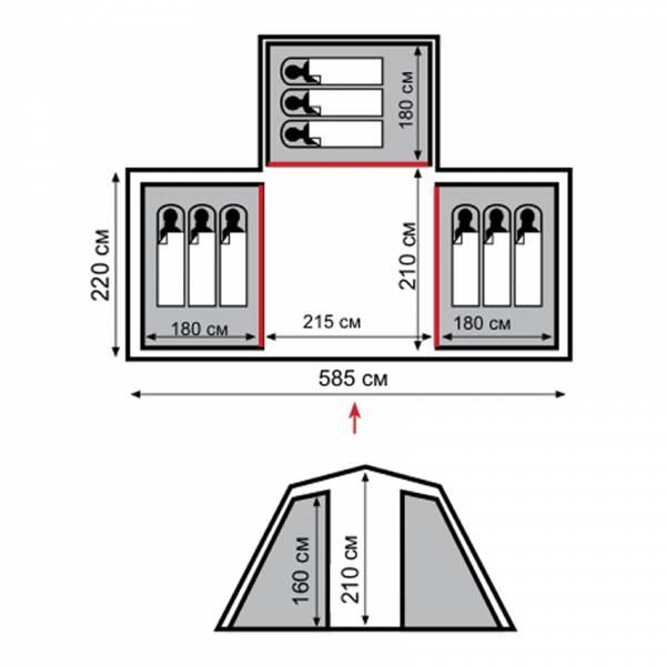 Палатка Tramp TRT-073.04